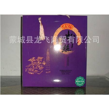 紫薯普通粉丝礼盒1200g