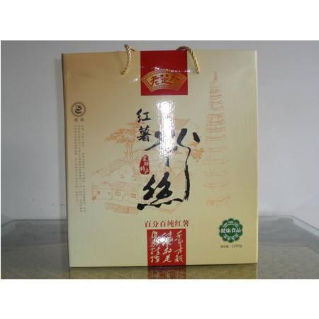 【绿色食品、名优特产】老楚村红薯水晶粉丝1200g礼盒