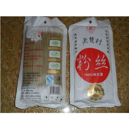 【绿色食品、名优特产】红薯粉丝200g*5袋