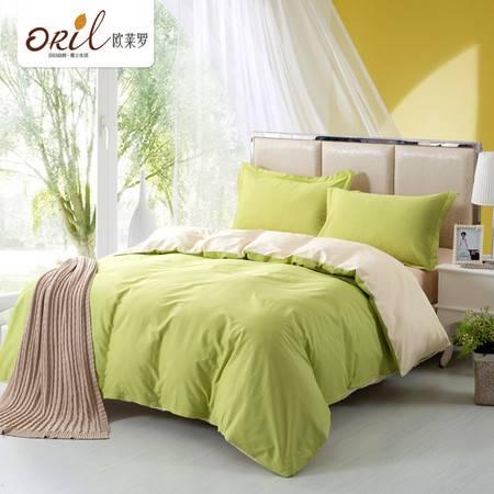 欧莱罗简约纯色四件套纯棉全棉春床品4件套床单床笠被套床上用品