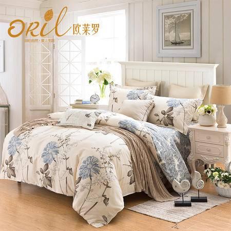 欧莱罗法式田园四件套 全棉斜纹四件套多件套 简约时尚床上用品