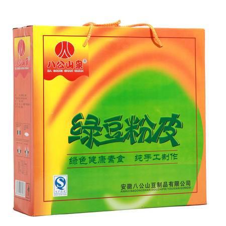安徽淮南八公山泉绿豆粉皮礼盒1000g /件绿色营养口感滑爽