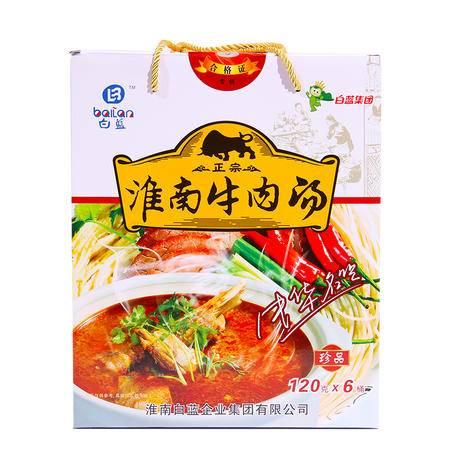 白蓝味中味淮南牛肉汤 方便速食粉丝汤 珍品礼盒105克×6桶加肉