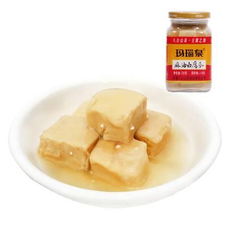 八公山泉水酿造 玛瑙泉麻油白腐乳 280g*4瓶装  安徽淮南特产