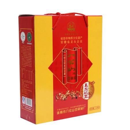 安徽淮南特产礼盒 八公山精品礼盒 豆制品大礼包 清真食品