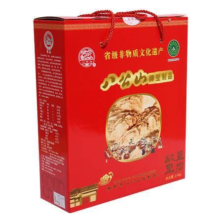 安徽淮南特产年货礼盒  八公山牌豆制品小礼盒