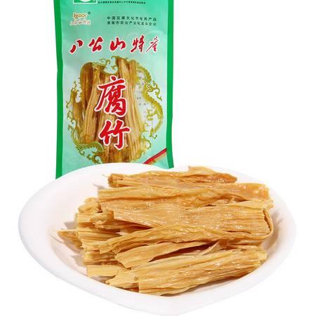 八公山特产兴兴腐竹128克/袋 豆香浓郁 淮南豆腐文化节指定产品