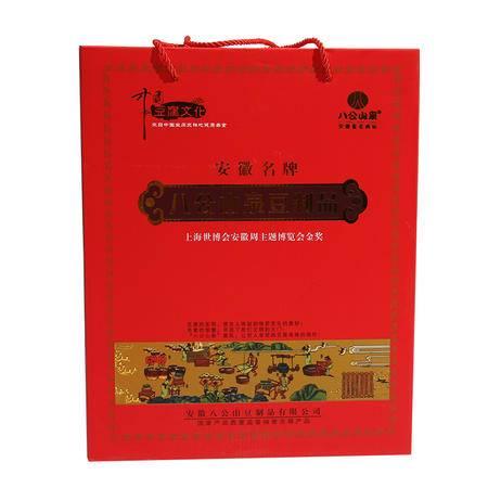 安徽特产年货礼盒 八公山泉豆制品礼盒 腐乳豆干干货 送礼必备
