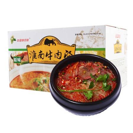 正宗白蓝味中味淮南牛肉汤12*105克桶装原味方便速食红薯粉丝汤