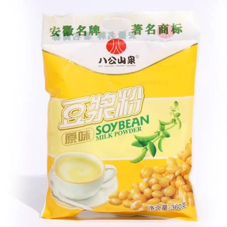 八公山泉豆浆粉360g/袋 低糖原味低糖营养早餐满4袋包邮