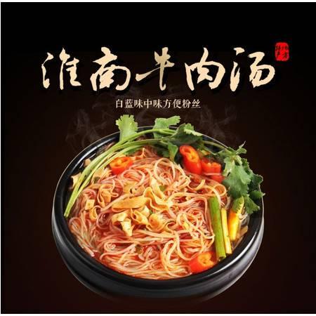 正宗白蓝淮南特产牛肉汤方便面粉丝速食汤95克*24袋装整箱原味