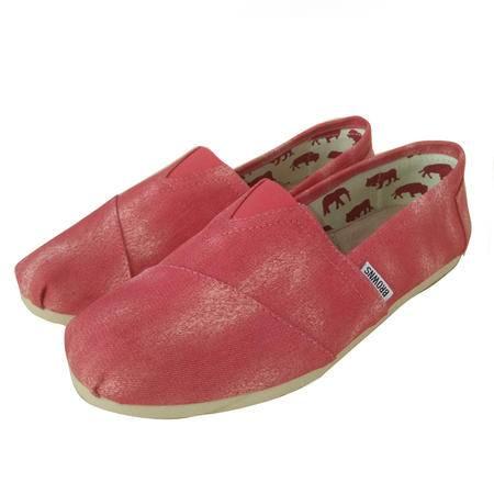 Brownstone 波浪 男士简约百搭街头时尚纯色帆布鞋BX4-2003