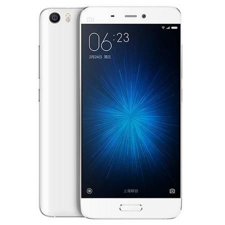 小米(MI) 小米5 全网通4G手机 双卡双待 白色 高配版(3G RAM+64G ROM)标配