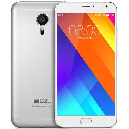 魅族 MX5e 青春版 双卡 4G 智能 手机 银色 移动联通双4G(16GROM)标配版