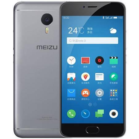 魅族(MEIZU) 魅蓝note3 4G手机 双卡双待 灰色 全网通(2G RAM+16G ROM