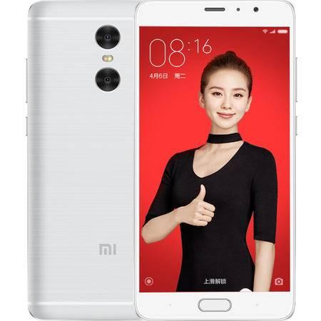 小米 红米Pro 标准全网通版 3GB+32GB 银色 移动联通电信4G手机 双卡双待