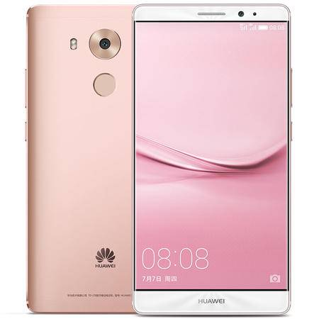 华为Mate8 4G智能手机 玫瑰金 全网通 (3G RAM+32G ROM) 标配版