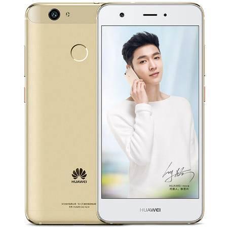 华为 HUAWEI nova 4GB+64GB版 香槟金(白)移动联通电信4G手机 双卡双待
