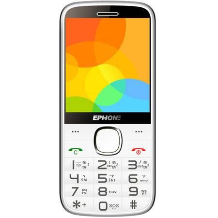 易丰(Ephone)E61VS 电信2G老人手机老人机  电信老年版 白色