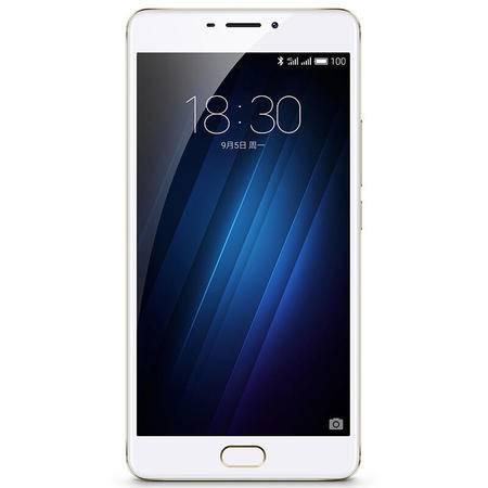 魅族 魅蓝Max 64GB 全网通公开版 金色 移动联通电信4G手机 双卡双待