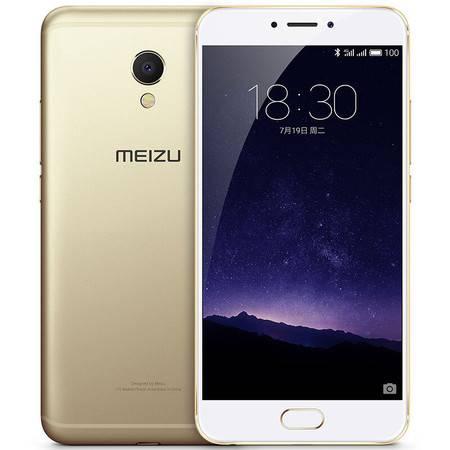 魅族 MX6 3GB+32GB 全网通公开版 香槟金 移动联通电信4G手机 双卡双待