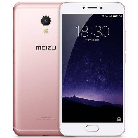 魅族 MX6 3GB+32GB 全网通公开版 玫瑰金 移动联通电信4G手机 双卡双待