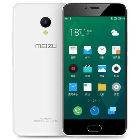 魅族(MEIZU) 魅蓝5 4G手机 双卡双待  全网通(3G RAM+32G ROM)标配