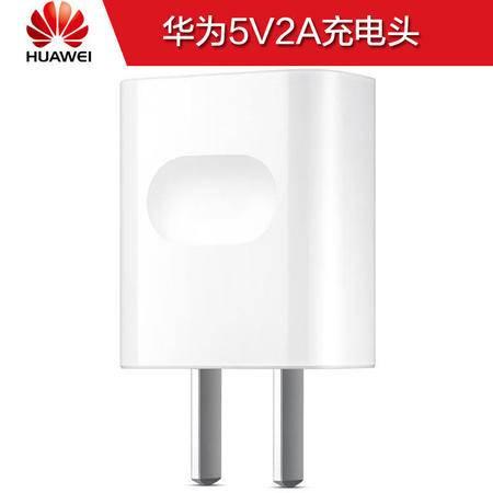 华为原装数据线 适用于荣耀6Plus 3C P7 4X 5X P8 Mate7手机 5V2A单充电头