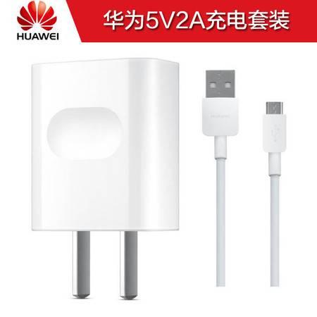 华为(HUAWEI)充电器/数据线 适用荣耀6/荣耀8/P9/mate7/V8 5V/2A充电器套装