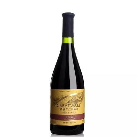 中粮长城北纬37度葡萄酒(红) 750ml/瓶