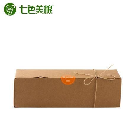 【七色美粮】 绿豆 525g