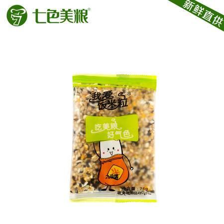 【七色美粮】 九珍杂粮饭 525g