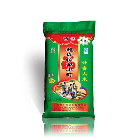 升吉  超级秋田小町25kg/袋