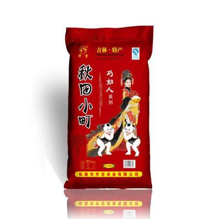 升吉  秋田小町巧妇人25kg/袋