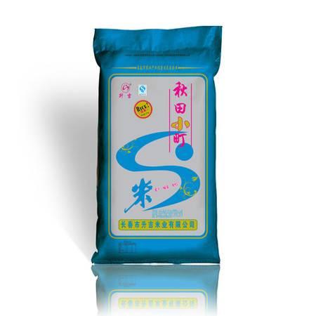 升吉 秋田小町25kg/袋