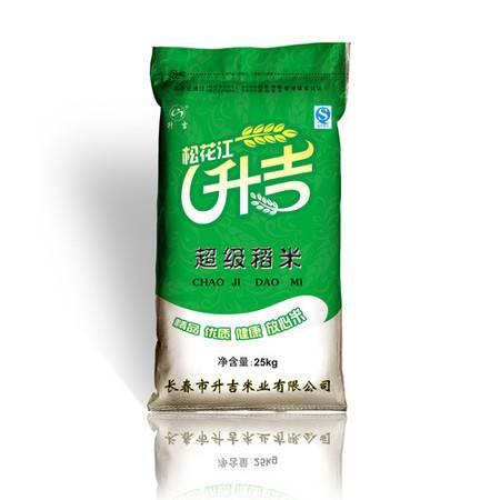 升吉  超级稻米25kg/袋
