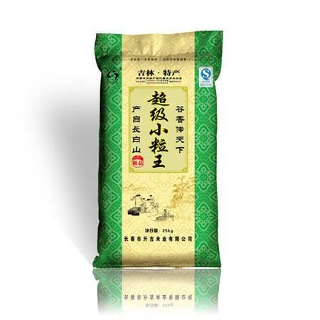 升吉 超级小粒王25kg/袋