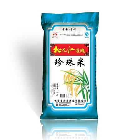 升吉 珍珠米5kg/袋