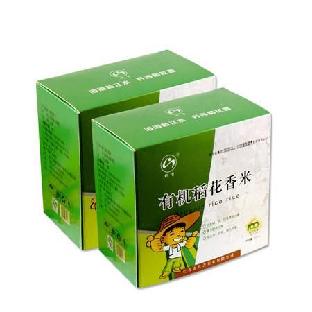 升吉 有机稻花香米0.5kg/盒