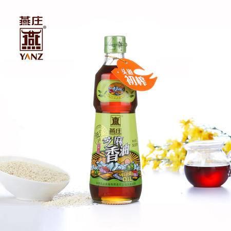 燕庄 精品低温压榨芝麻调味油 低温香油500ml