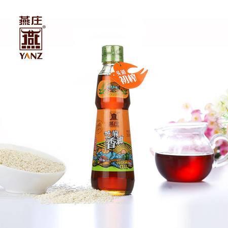 燕庄 头道初榨芝麻香油300ml 燕庄芝麻油纯调味香油芝麻油火锅油