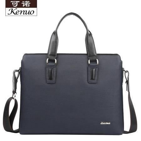 可诺新款男士包包商务公文包横款牛皮包单肩斜跨时尚手提包801-1