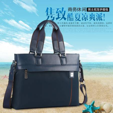 可诺新款男包商务手提包时尚男士尼龙布横款单肩斜挎公文包771-1
