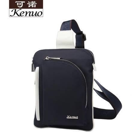 可诺潮男包 韩版男士小挎包 尼龙布 时尚胸包 休闲旅行小包758-3
