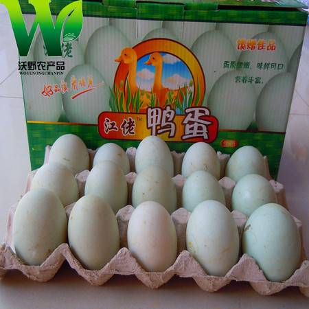 【吉林土特产】江佬散养鲜鸭蛋30枚礼盒