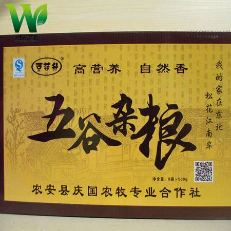 【吉林特产】沃野豆莲升、五谷杂粮纯绿色施农家肥