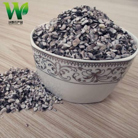 【吉林特产】沃野香实、黑玉米碴高营养农家风味