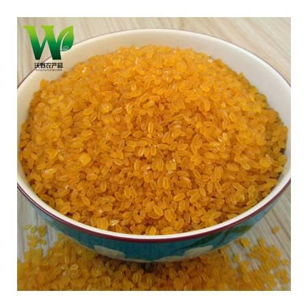 【吉林特产】沃野香实、御品黄金米纯绿色食品非转基因