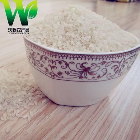 【吉林特产】沃野香实、稻花香大米农家肥绿色食品