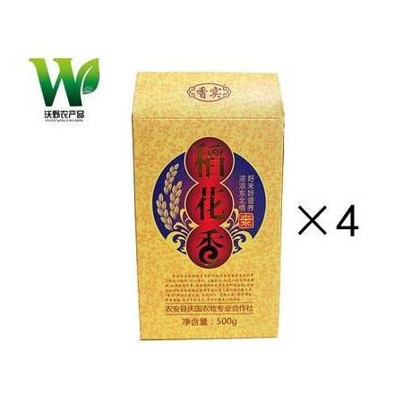【吉林特产】沃野香实稻花香原生态大米4袋*500g
